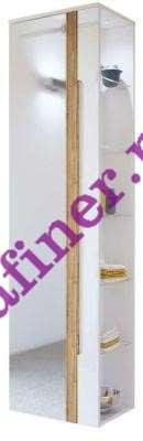slupek lazienkowy szerokosc 25 cm